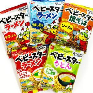 【送料無料】【あすつく対応】おやつカンパニー ベビースターラーメン ミニ 4種  合計120袋セット|kamejiro