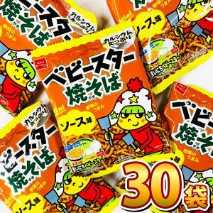 【送料無料】【あすつく対応】おやつカンパニー ベビースター焼そば ミニ(ソース味)1袋(21g)×30袋|kamejiro