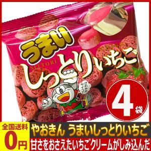 やおきん 溶けにくいチョコお菓子★うまい しっとりいちご 1袋(28g)×4袋 ゆうパケット便 メール便 送料無料|kamejiro