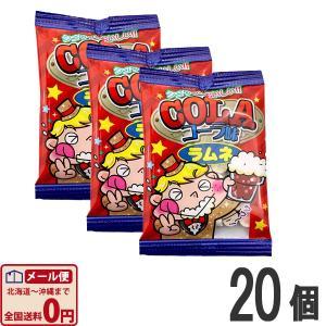 やおきん コーララムネ 15g×20個  (お菓子 駄菓子) ゆうパケット便 メール便 送料無料|kamejiro