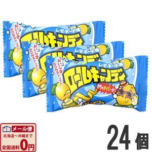 やおきん ロールキャンディ レモネード 20g×24個 ゆうパケット便 メール便 送料無料|kamejiro