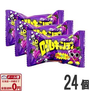 やおきん ロールキャンディ グレープ味 (20g)×24個  (お菓子 駄菓子) ゆうパケット便 メール便 送料無料|kamejiro
