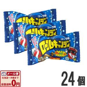 やおきん ロールキャンディ コーラ味 (20g)×24個  (お菓子 駄菓子) ゆうパケット便 メール便 送料無料|kamejiro
