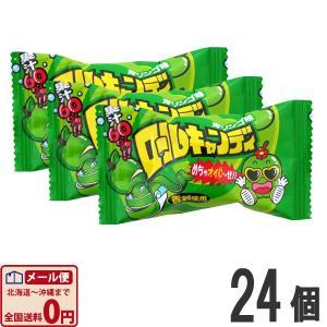 やおきん ロールキャンディ青リンゴ味 (20g)×24個  (お菓子 駄菓子) ゆうパケット便 メール便 送料無料|kamejiro