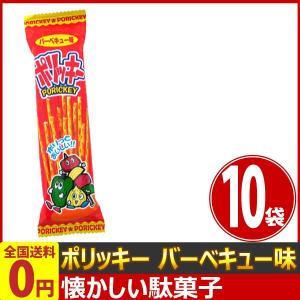 やおきん ポリッキー バーベキュー味 1袋(16g)×10個 ゆうパケット便 メール便 送料無料|kamejiro