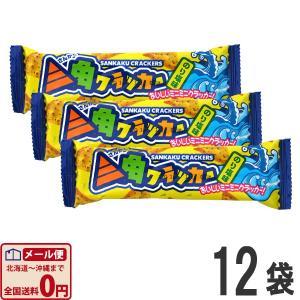 やおきん 三角クラッカー のり塩味 1袋(14.5g)×12袋 ゆうパケット便 メール便 送料無料【 お菓子 駄菓子チョコレート 】|kamejiro