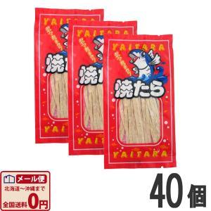 やおきん やいたら 4g×40個  (お菓子 駄菓子) ゆうパケット便 メール便 送料無料|kamejiro