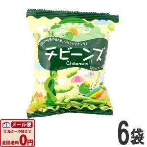 やおきん ちびーんず(チビーンズ) 1袋(25g)×6袋 ゆうパケット便 メール便 送料無料|kamejiro