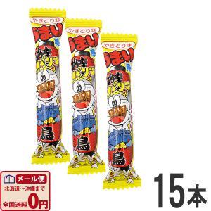 やおきん うまい棒 やきとり味(焼き鳥) 1本(6g)×15本 ゆうパケット便 メール便 送料無料|kamejiro