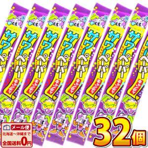 やおきん サワーペーパーキャンディー グレープ 15g×36個  (お菓子 駄菓子) ゆうパケット便 メール便 送料無料|kamejiro