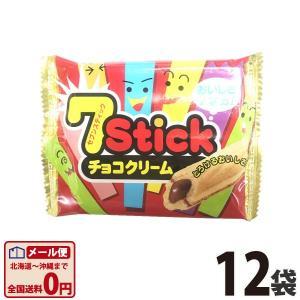 やおきん セブンスティック チョコクリーム 1袋(7本入)×12袋 ゆうパケット便 メール便 送料無料【 お菓子 駄菓子 】|kamejiro