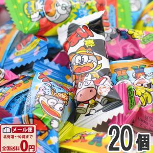 やおきん うまい棒キャンディー 100本 業務用 訳あり ゆうパケット便 メール便 送料無料【 お菓子 駄菓子チョコレート 】|kamejiro