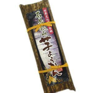 石見銀山 芋羊かん 200g ゆうパケット便 メール便 送料無料【 お菓子 駄菓子チョコレート 】 kamejiro