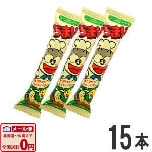 やおきん うまい棒 コーンポタージュ味 1本(6g)×15本 ゆうパケット便 メール便 送料無料|kamejiro