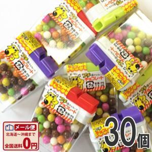 チーリン プチチョコレート 1個(8g)×30個 業務用 訳あり ゆうパケット便 メール便 送料無料【 お菓子 駄菓子チョコレート 】|kamejiro