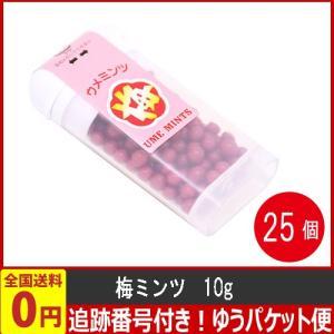 オリオン 梅ミンツ 10g×25個  (お菓子 駄菓子) ゆうパケット便 メール便 送料無料|kamejiro