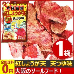 タクマ食品 ピリッと辛くてあとひくウマさ!大阪名物 紅しょうが天 天つゆ味 1袋(35g) ゆうパケット便 メール便 送料無料|kamejiro