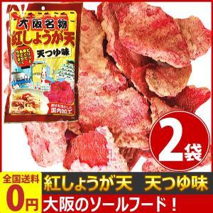 タクマ食品 ピリッと辛くてあとひくウマさ!大阪名物 紅しょうが天 天つゆ味 1袋(35g)×2袋 ゆうパケット便 メール便 送料無料|kamejiro
