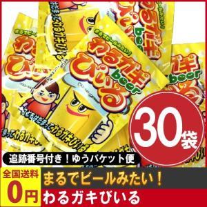 共親 わるガキびいる 14g×30袋 ゆうパケット便 メール便 送料無料|kamejiro
