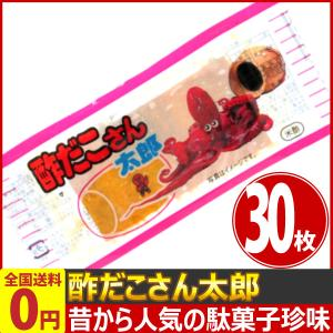 やおきん 酢だこさん太郎 30枚 (お菓子 駄菓子) ゆうパケット便 メール便 送料込み|kamejiro