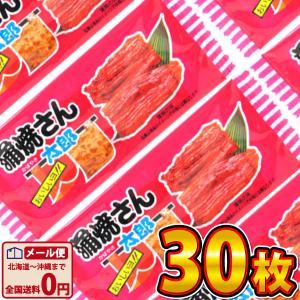 やおきん 蒲焼さん太郎 30枚 (お菓子 駄菓子) ゆうパケット便 メール便 送料無料|kamejiro