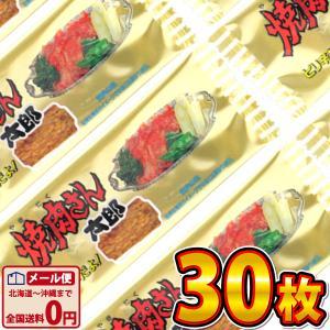 やおきん 焼肉さん太郎 30枚 (お菓子 駄菓子) ゆうパケット便 メール便 送料無料|kamejiro