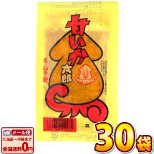 やおきん 甘いかキムチ 30枚 (お菓子 駄菓子) ゆうパケット便 メール便 送料無料|kamejiro