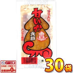 やおきん 甘いかメンタイ味 30枚 (お菓子 駄菓子) ゆうパケット便 メール便 送料無料|kamejiro