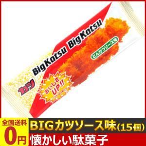 やおきん BIGカツソース味 (1枚)×15個  (お菓子 駄菓子) ゆうパケット便 メール便 送料無料|kamejiro