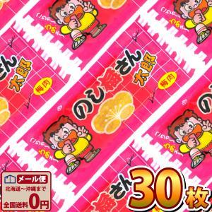 やおきん のし梅さん太郎 30枚 (お菓子 駄菓子) ゆうパケット便 メール便 送料無料|kamejiro