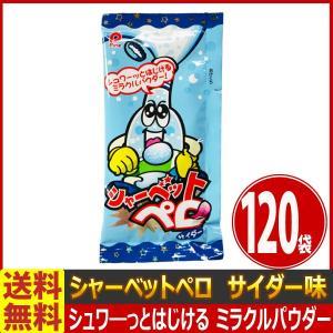 送料無料 パイン シャーベットペロ サイダー味 1袋(12g)×120袋【 お菓子 駄菓子 】|kamejiro