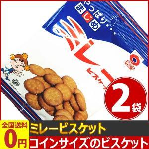 野村 やっぱりまじめ...ミレービスケット 1袋(70g)×2袋  ゆうパケット便 メール便 送料無料|kamejiro