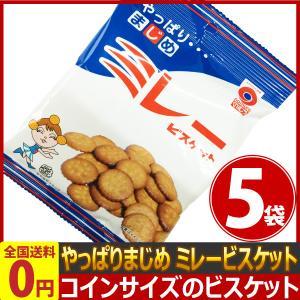 野村 やっぱりまじめ...ミレービスケット 1袋(70g)×6袋  ゆうパケット便 メール便 送料無料|kamejiro