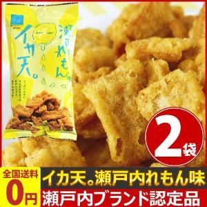 まるか食品 イカ天。瀬戸内れもん味 1袋(33g)×2袋 ゆうパケット便 メール便 送料無料|kamejiro