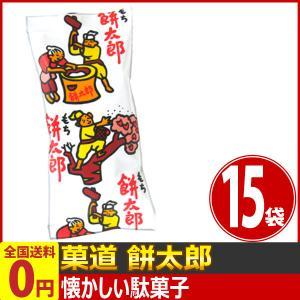 菓道 餅太郎 1袋(6g)×15袋 ゆうパケット便 メール便 送料無料 おやつ まとめ買い ポイント消化 お試し 訳あり|kamejiro