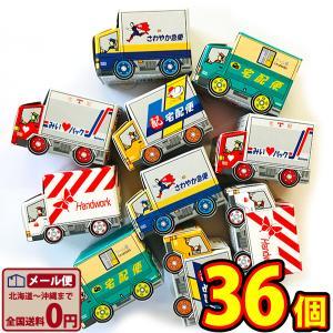 黒谷商店 宅配カーパック 3.6g×36個 ゆうパケット便 メール便 送料無料|kamejiro
