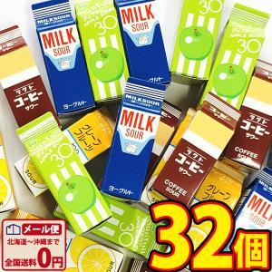 黒谷商店 デラックスサワーパック 5.3g×36個 ゆうパケット便 メール便 送料無料 kamejiro