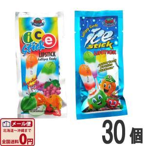 やおきん アイススティック ローリーポップ (10g)×30個  (お菓子 駄菓子) ゆうパケット便 メール便 送料込み|kamejiro