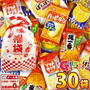 亀田製菓 ギフト袋付!  「ハッピーターン」「カレーせん」などが入った4種類合計30袋 ゆうパケット便 メール便 送料無料|kamejiro