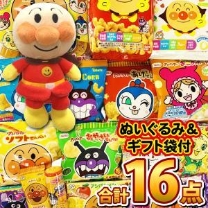 【セット内容】 ・アンパンマン キャラメルコーン 1袋(53g)×2袋 ・アンパンマン キャラメルコ...