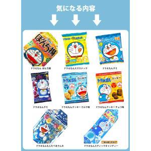 ドラえもんギフト袋付★ドラえもんお菓子わくわくお試し袋 ゆうパケット便 メール便 送料無料|kamejiro|03