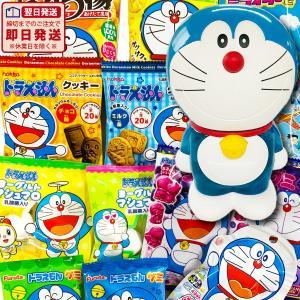 【セット内容】 ・タクマ食品 ドラえもんゼリー 1個(265g)(目安:17個前後) ・東ハト ドラ...