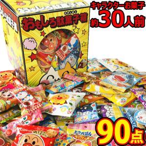 【セット内容】 ドラえもん ぷくポテ チーズ味 1箱(20g)×5箱 ドラえもん スズスナック 1袋...