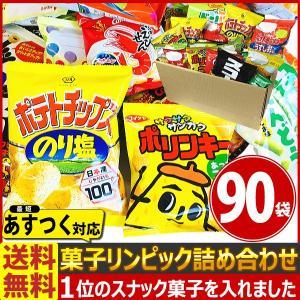 【セット内容】 カルビー ポテトチップス うすしお(28g)×6袋 カルビー ポテトチップス コンソ...