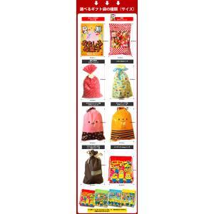 【送料無料】【あすつく対応】 懐かしいから新しい駄菓子がいっぱい!選べる!ギフト袋付★駄菓子約70点詰め合わせ セット kamejiro 05
