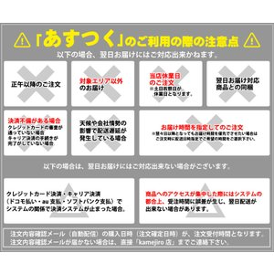 【送料無料】【あすつく対応】 懐かしいから新しい駄菓子がいっぱい!選べる!ギフト袋付★駄菓子約70点詰め合わせ セット kamejiro 08