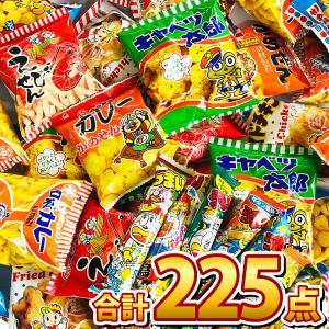 【セット内容】 やまとの味カレー 1袋(8g)×15袋 やまとのカレーかめせん 1袋(10g)×15...