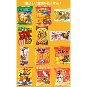 【送料無料】【あすつく対応】 スナック菓子!駄菓子好き大集合!駄菓子スナック系10種類50袋セット|kamejiro|04