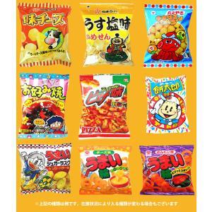 【送料無料】【あすつく対応】 スナック菓子!駄菓子好き大集合!駄菓子スナック系10種類50袋セット|kamejiro|05