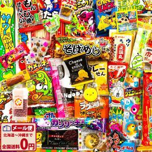 選べる!おもしろ駄菓子箱・ギフト袋 ★ 駄菓子約35点詰め合わせセット ゆうパケット便 メール便 送料無料|kamejiro